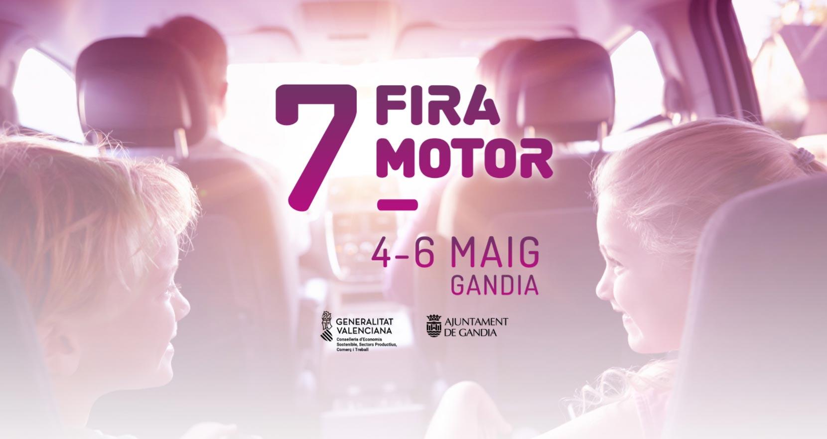 Cartel feria motor Gandia 2018
